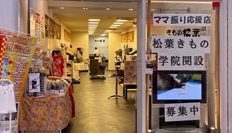 駒川教室 画像