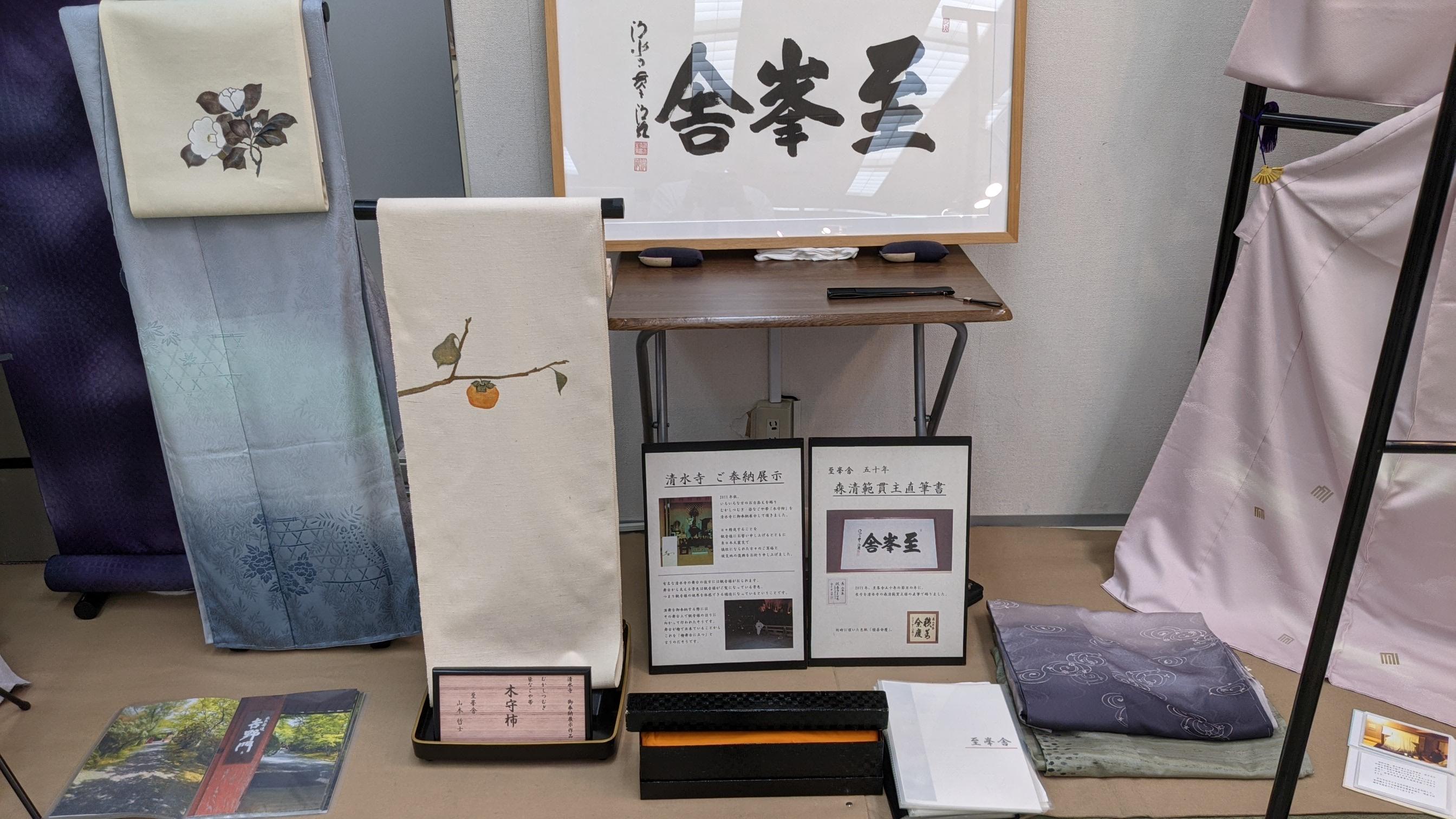 今週はコーディネート講座です👘🌟 神戸六甲のお手軽着付け教室です✨